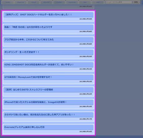 201302_mainpage_ss_4.jpg