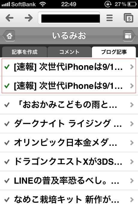 iMT_011.jpg