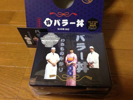 ikimonogakari_balladon_1.jpg