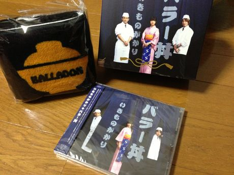 ikimonogakari_balladon_2.jpg