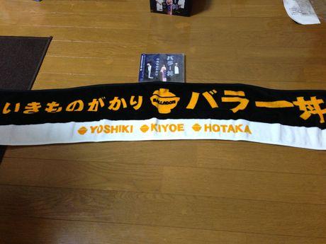 ikimonogakari_balladon_3.jpg