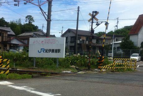 2012_summer_04.jpg
