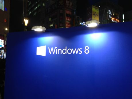 20121025_windows8_2.jpg