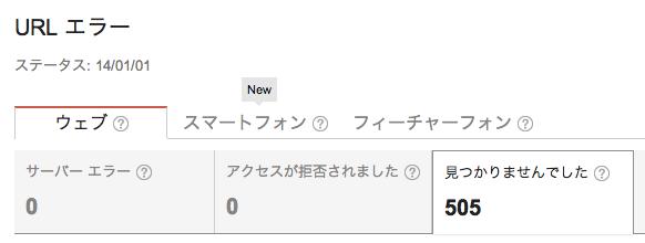 130105 url error 1