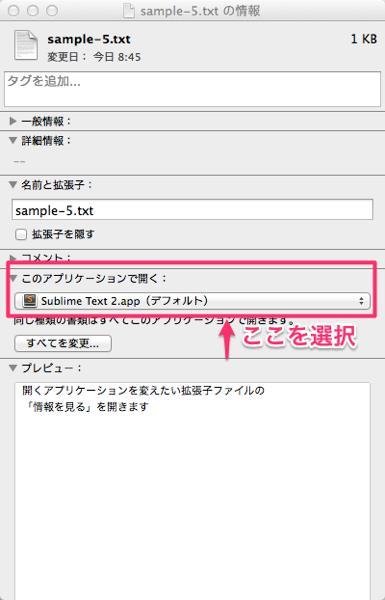 131123 mac setting 2