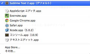 131123 mac setting 3