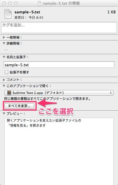 131123 mac setting 4