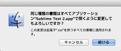 131123 mac setting 5