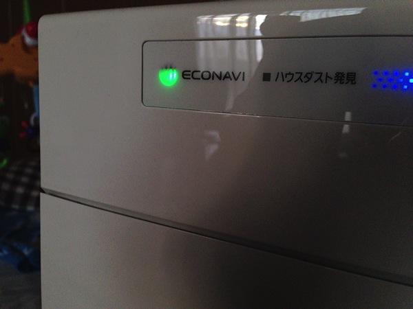 140101 f vhx50 6