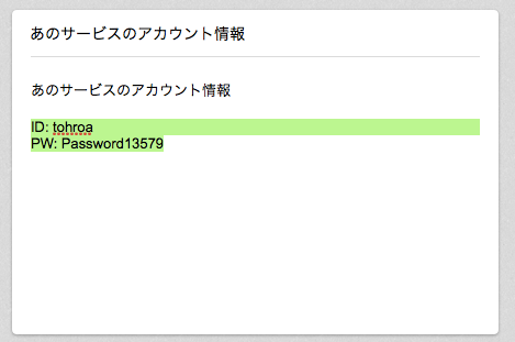 Evernote password 1