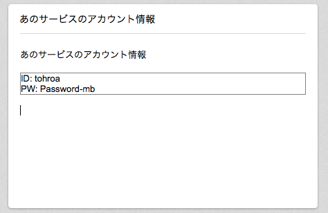 Evernote password 5