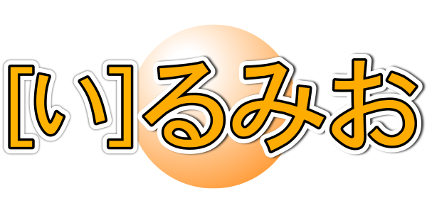 いるみおロゴ