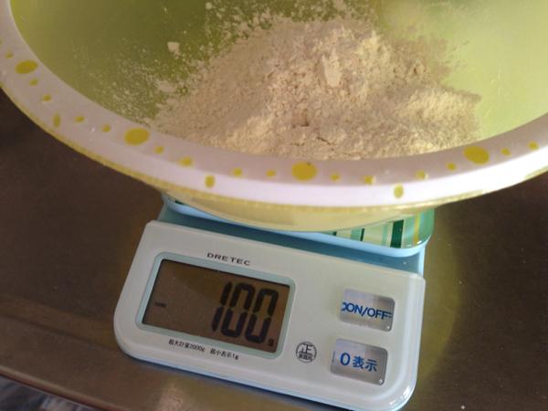 Make pound cake 2