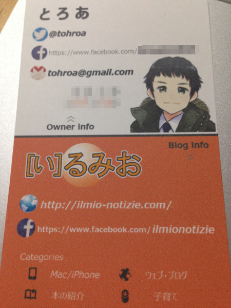 Namecard for iBC 2