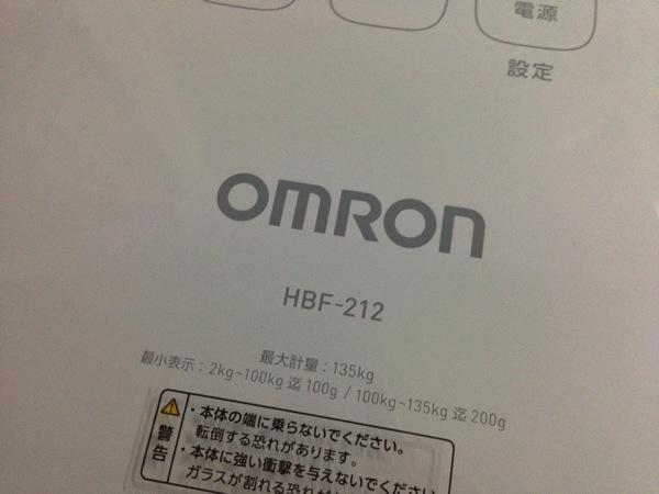Omron hbf 212 01
