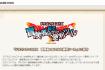 ドラゴンクエストX 3DSで冒険者のおでかけ便利ツール