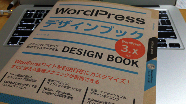 Wp design book 1